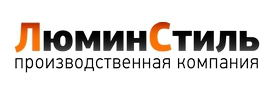 Фирма ЛюминСтиль