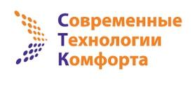 Фирма Современные технологии комфорта