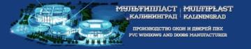 Фирма Мультипласт