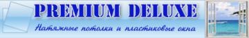 Фирма Premium Deluxe