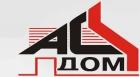 Фирма Ас-Дом