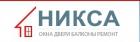 Фирма Никса