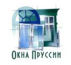 Фирма Окна Пруссии