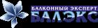 Фирма Балконный Эксперт