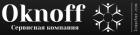 Фирма Oknoff